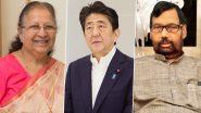 Padma Awards 2021: पद्म पुरस्कार का ऐलान, शिंजो आबे- एसपी बालासुब्रमण्यम को पद्म विभूषण तो रामविलास पासवान-सुमित्रा महाजन को मिला पद्म भूषण