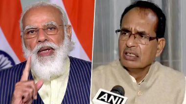 Happy New Year 2021: प्रधानमंत्री नरेंद्र मोदी, शिवराज सिंह चौहान सहित इन नेताओ ने देशवासियों को दी नए साल की शुभकामनाएं