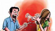 यूपी में महिला पर हुआ एसिड अटैक