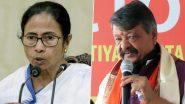 जयश्री राम के नारे पर भड़कीं ममता बनर्जी, BJP नेता कैलाश विजयवर्गीय बोले- यह कैसी राजनीति?