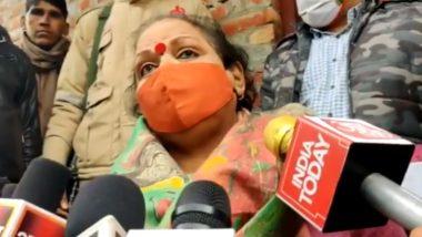 Badaun Gangrape Case: बदायूं केस को लेकर NCW की सदस्य का विवादित बयान, कहा-घर से शाम को अकेले न जाती तो सुरक्षित रहतीं
