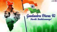 Republic Day 2021 Messages & HD Photos: गणतंत्र दिवस के अवसर पर अपने प्रियजनों को भेजें यह WhatsApp Status, Patriotic Quotes, GIFs और Images