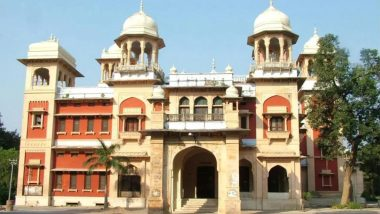 Uttar Pradesh: इलाहाबाद विश्वविद्यालय का सराहनीय कदम, COVID-19 से माता-पिता को खो चुके बच्चों को देगा मुफ्त शिक्षा