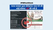 Fact Check: केंद्र सरकार बेरोजगारों को प्रति माह ₹3800 तक का दे रही है बेरोजगारी भत्ता? जानें वायरल खबर की सच्चाई