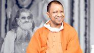 सीएम योगी आदित्यनाथ  कुशीनगर पहुंचकर मोरारी बापू की 854वीं राम कथा में शामिल हुए