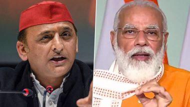 Assembly Elections 2021: अखिलेश बोले, भाजपा चाहे जिस चेहरे पर चुनाव लड़े, जनता सत्ता से करेगी बेदखल