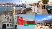 Muslim Country Oman: ओमान बड़े बदलाव की ओर तेजी से बढ़ता एक छोटा-सा मुस्लिम देश, जानें क्या-क्या हुए हैं बदलाव?