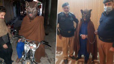 Pakistani Man Dressed in Scary Mask: नए साल की पूर्व संध्या पर डरावना मास्क पहन कर प्रैंक करने वाला शख्स गिरफ्तार, फनी मीम्स और जोक्स हुए वायरल