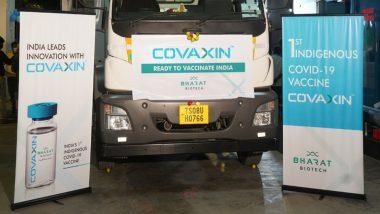 दिल्ली: अन्य देशों को देने के लिए भारत बायोटेक से खरीदी जाएंगी 8.1 लाख कोवैक्सीन