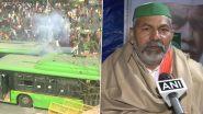 Farmers' Tractor Rally: दिल्ली हिंसा में 22 लोगों  के खिलाफ FIR, किसान नेता राकेश टिकैत का भी नाम शामिल