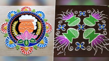 Pongal 2021 Rangoli Ideas & Designs: Make Pongal festival special with these adorable designs of pot kolam and dot rangoli (Watch DIY Videos)