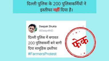 Fact Check: सोशल मीडिया पर दावा, दिल्ली में 200 पुलिसकर्मियों ने दिया सामूहिक इस्तीफा? जाने वायरल खबर की सच्चाई