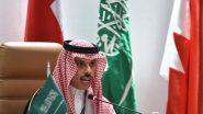 सऊदी अरब के विदेश मंत्री फैसल बिन फरहान ने की घोषणा, कहा- जल्द कतर में फिर से खोलेगा अपना दूतावास