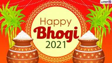 Happy Bhogi 2021 Greetings & HD Images: भोगी पर ये WhatsApp Stickers, Messages, GIFs, SMS, Quotes और Status भेजकर दें बधाई