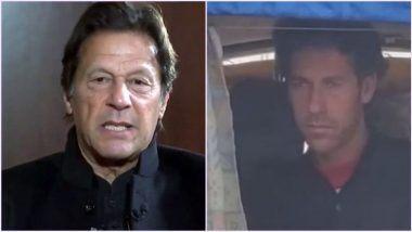 Viral Video: क्या इमरान खान ने रिक्शा में सफर किया? सियालकोट से पाकिस्तान के प्रधानमंत्री के हमशक्ल का वीडियो हुआ वायरल