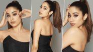 Janhvi Kapoor Hot Photoshoot: जान्हवी कपूर ने फोटोशूट में दिखाई अपनी गजब की अदाएं, हॉट लुक कर देगा इम्प्रेस