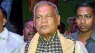 Bihar Politics: क्या अब बिहार में होगा खेला? NDA से नाराज चल रहे मुकेश सैनी मांझी से मिलने पहुंचे