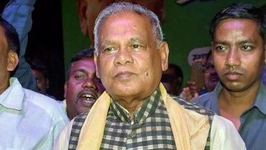 Bihar: जीतन राम मांझी ने कसा तंज, बोले- राहुल गांधी, चिराग और तेजस्वी हनीमून मनाने कहीं जाते हैं