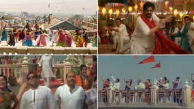 Makar Sankranti 2021: इन बॉलीवुड गानों के साथ मकर संक्रांति के त्योहार को बनाए म्यूजिकल