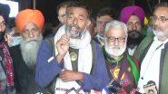 Farmers Protest: गणतंत्र दिवस पर ट्रैक्टर रैली निकालेंगे किसान, रूट मैप के साथ दिल्ली पुलिस ने दी हरी झंडी