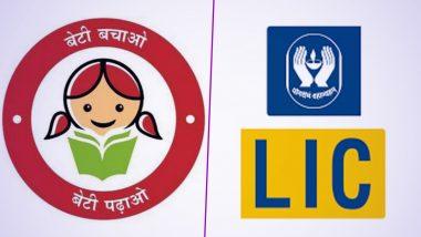 Investment Tips for Your Daughter: LIC की कन्यादान पॉलिसी और पोस्ट ऑफिस की Sukanya Samriddhi Yojana में जानिए बेटियों के लिए कौन सी है अधिक फायदेमंद