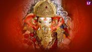 Ganesh Sankashti Chaturthi 2021: गणेश संकष्टि चतुर्थी का महत्व? जानें तिथि, पूजा विधि, मुहूर्त, एवं कथा!