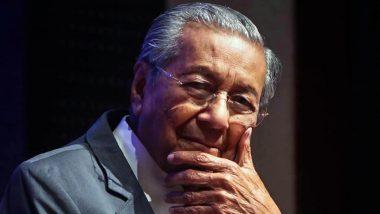 Malaysia: अमेरिकी संस्था ने मलेशिया के पूर्व PM महातिर मोहम्मद का नाम दुनिया के 20 खतरनाक कट्टरपंथियों की लिस्ट में किया शामिल