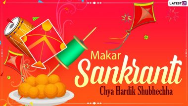 Happy Makar Sankranti 2021 Messages in Marathi: Send relatives this Marathi WhatsApp Stickers, Facebook Greetings, Photos and Quotes on the festival of Makar Sankranti