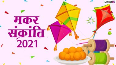 Makar Sankranti 2021 Images & Wallpapers: Greetings on Makar Sankranti in the country, through these beautiful GIFs, HD Photos, WhatsApp Stickers, Greetings