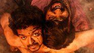 Master on Amazon Prime: तमिल एक्शन थ्रिलर फिल्म 'मास्टर' OTT पर 29 जनवरी को होगी रिलीज