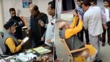 VIDEO: वाराणसी में कॉलेज के चेयरमैन व पूर्व विधायक माया शंकर पाठक को छात्रा से छेड़खानी पड़ी महंगी, जमकर हुई पिटाई