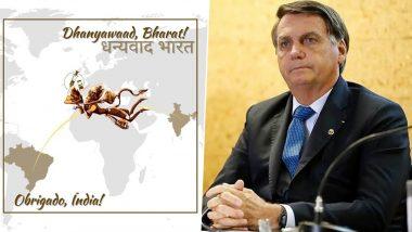 COVID-19 वैक्सीन भेजने पर ब्राजील के राष्ट्रपति जायर बोलसोनारो ने प्रधानमंत्री नरेंद्र मोदी को कहा 'धन्यवाद'
