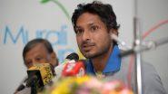 टीम के खिलाडियों को लेकर राजस्थान रॉयल्स का बड़ा फैसला, कुमार संगाकारा को नियुक्त किया क्रिकेट निदेशक