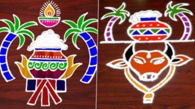 Mattu Pongal 2021 Rangoli Designs: मट्टू पोंगल के दिन बनाएं यह खूबसूरत पोंगल पॉट रंगोली और कोलम पैटर्न (Watch Video Tutorials)