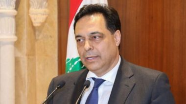 त्रिपोली में 50 हजार परिवारों के लिए भोजना सहायता मुहैया कराएगी लेबनन सरकार