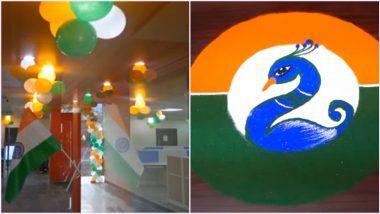 Republic Day 2021 Office Bay Decoration Ideas: गणतंत्र दिवस समारोह के लिए अपने ऑफिस को तिरंगे के रंग में सजाएं, इन डेकोरेशन के आइडियाज की लें मदद