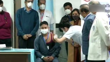 महाराष्ट्र में 18 जनवरी तक कोरोना वैक्सीनेशन पर रोक, Co-WIN ऐप में तकनीकी खराबी के चलते लिया गया फैसला