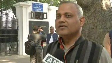 दिल्लीः AIIMS के सुरक्षाकर्मियों से मारपीट मामले में AAP विधायक सोमनाथ भारती को 2 साल की जेल, बाद में मिली जमानत