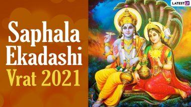 Saphala Ekadashi Vrat 2021 Wishes & Images: सफला एकादशी की शुभकामनाएं देने के लिए भेजें ये WhatsApp Stickers, Facebook Greetings, Wallpapers