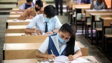 Maharashtra: स्कूल खुलते ही महाराष्ट्र के सोलापुर में फूटा कोरोना बम, 10 दिन में 613 बच्चे हुए संक्रमित