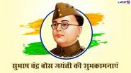 Subhash Chandra Bose Jayanti 2021 Messages: सुभाष चंद्र बोस जयंती पर इन WhatsApp Stickers, Facebook Greetings, GIF Images के जरिए दें बधाई