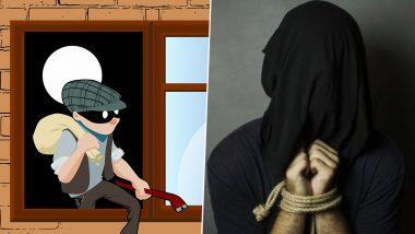 बिहार के गोपालगंज में हैरान कर देने वाला मामला, चोर कीमती सामान के साथ नाबालिग लड़की को भी ले गए साथ