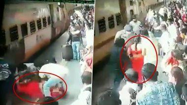 चलती ट्रेन से उतरने के चक्कर में गिरी महिला, RPF के जवानों ने बचाई जान: देखें VIDEO