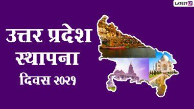 Uttar Pradesh Foundation Day 2021: उत्तर प्रदेश दिवस कब और कैसे मनाया जाएगा? जानें यूपी का इतिहास और महत्व