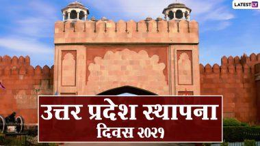 Uttar Pradesh Foundation Day 2021: क्यों है खास उत्तर प्रदेश, जानें इस राज्य को क्यों कहते हैं साहित्य, संगीत और संस्कृति की त्रिवेणी