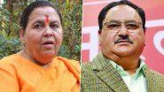 Liquor Ban: भाजपा नेता उमा भारती ने जेपी नड्डा से की बीजेपी शासित राज्यों में पूर्ण शराबबंदी लागू करने की अपील