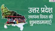 Uttar Pradesh Diwas 2021 Greetings: यूपी दिवस का मनाएं जश्न, अपनों को भेंजे ये आकर्षक हिंदी Quotes, WhatsApp Stickers, Facebook Messages, GIF Images