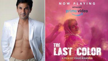 क्या फिल्म माफिया और मीडिया नेक्सस के शिकार हुए हैं Vikas Khanna? सेलेब्रिटी शेफ के इस ट्वीट से छिड़ी बहस