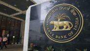 RBI का फैसला, अब 100, 10 और 5 रुपये के पुराने नोट मार्च तक होंगे बंद, इस कारण से वापस लेने की तैयारी