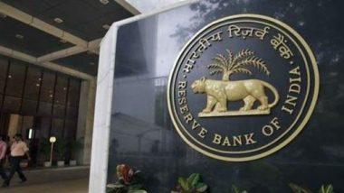 Budget 2021: RBI के फैसले से अगले सप्ताह तय होगी शेयर बाजार की चाल